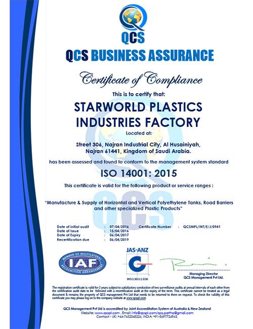 QCS Certificate   POLYSTAR